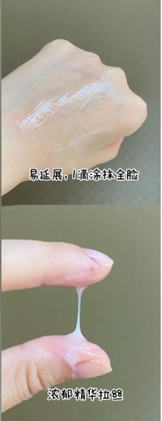 抗初老的护肤品有哪些