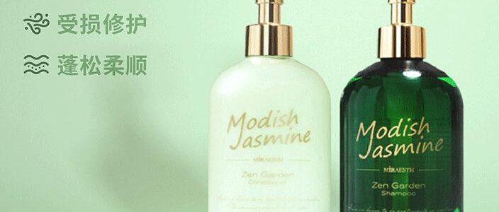 时尚的茉莉洗发水怎么样